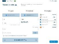 http://obmennik.ua