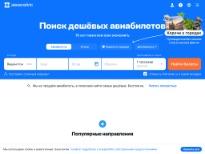 https://24-obmen.ru